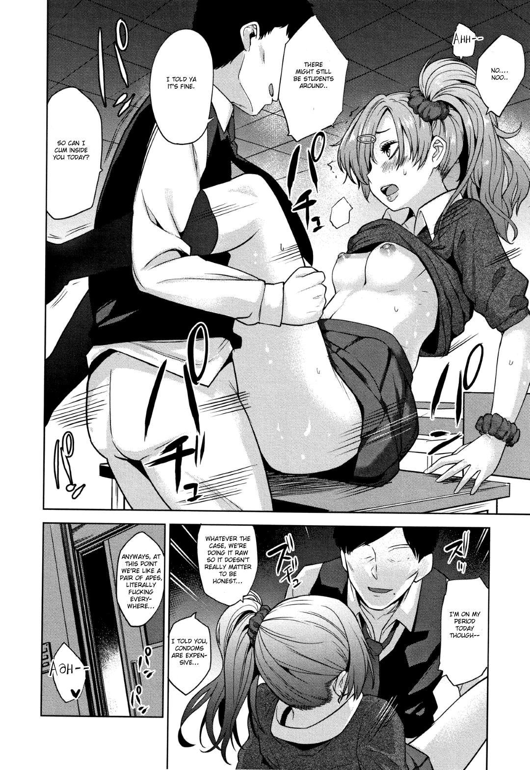 [Azuse] Kawaii Onnanoko o Tsuru Houhou - Method to catch a pretty girl Ch. 1-5 [English] [GMDTranslations] 71