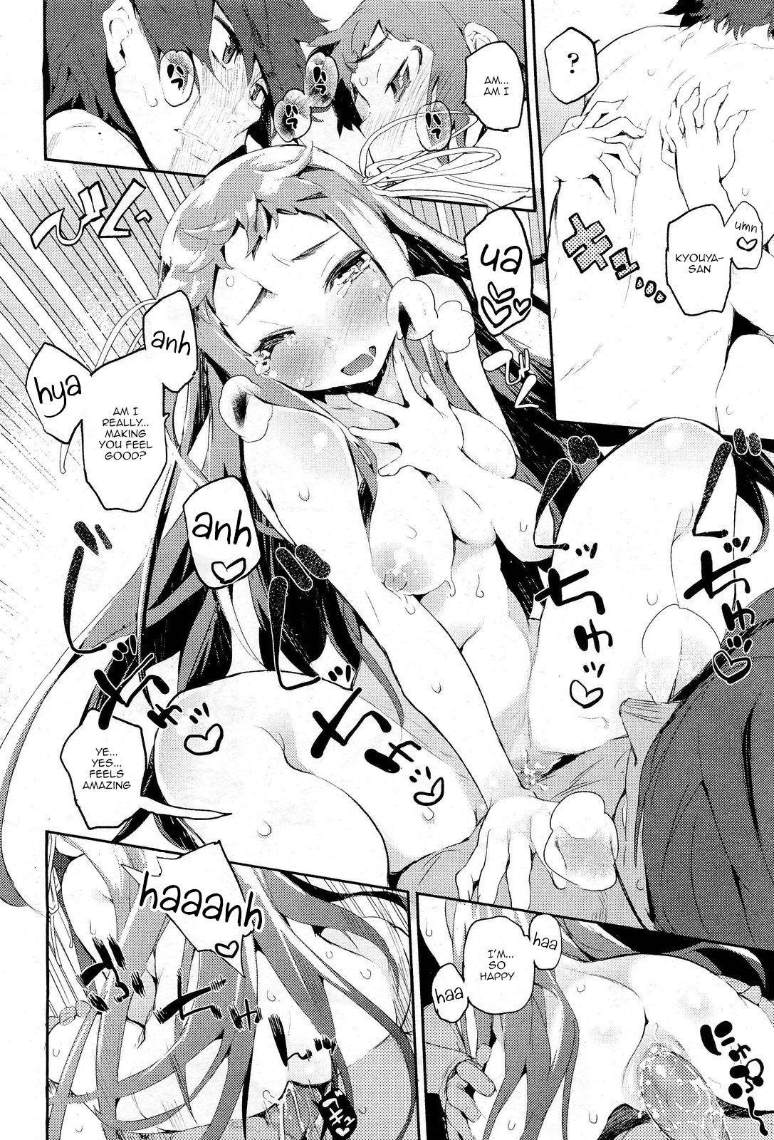 Amenochi Shizuku 21