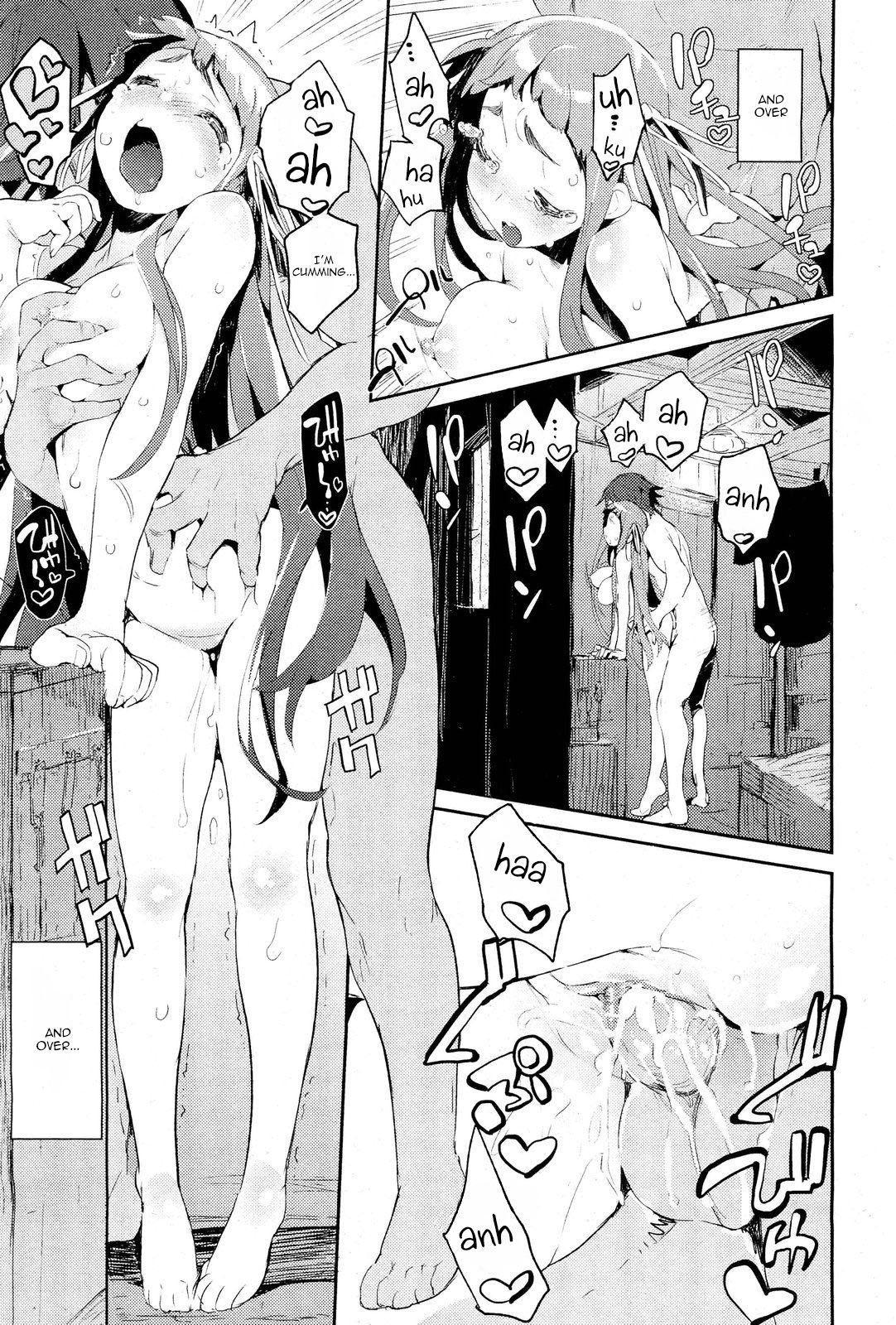 Amenochi Shizuku 28