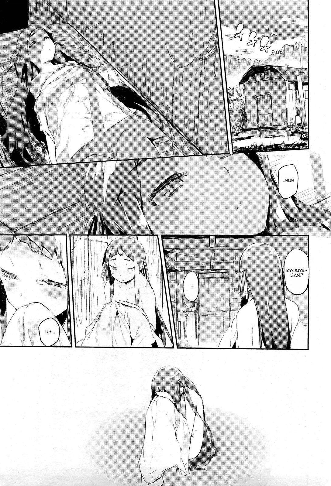 Amenochi Shizuku 34