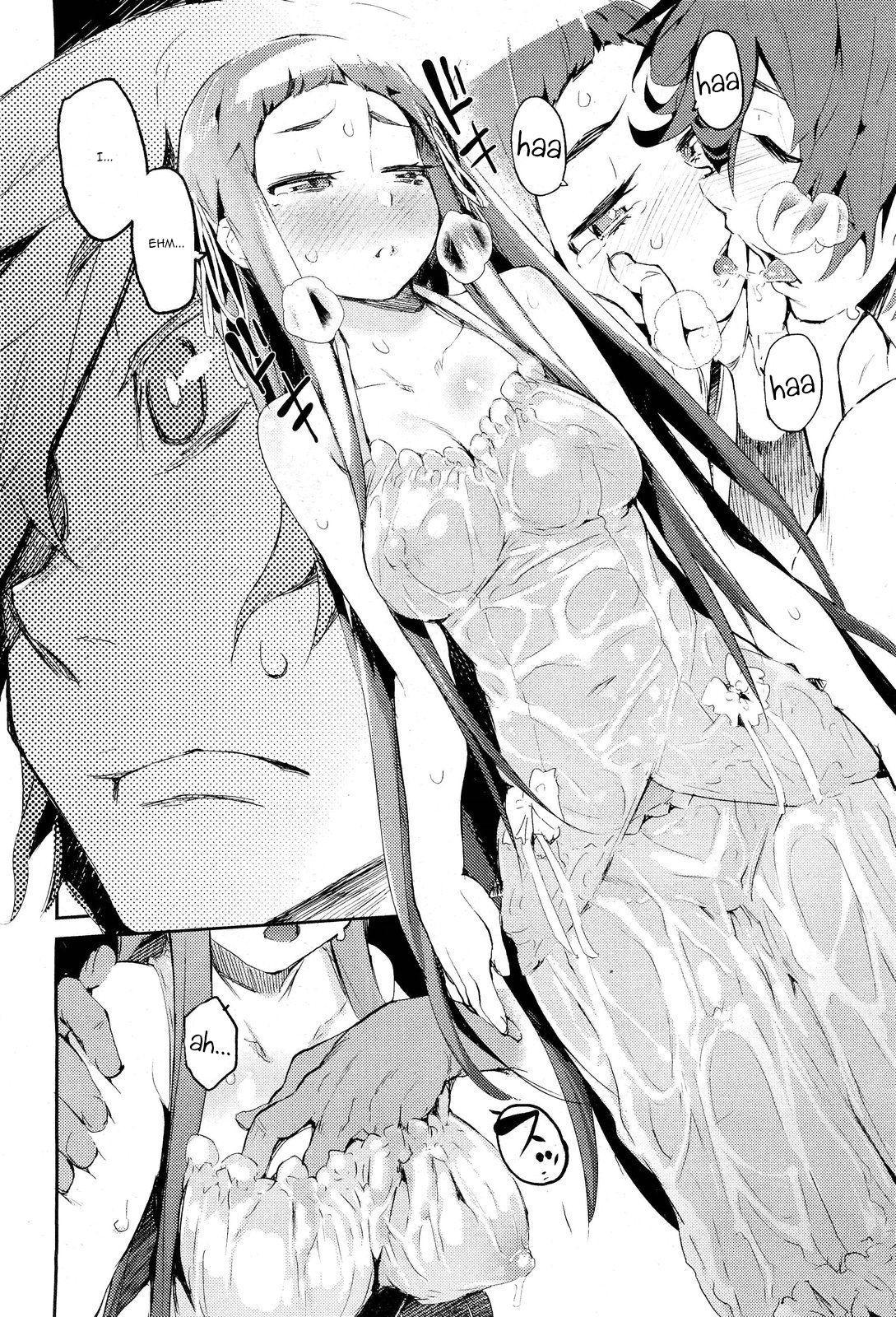 Amenochi Shizuku 7