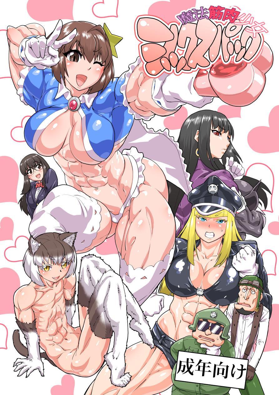 Mahou Kinniku Shoujo Six Pack 1