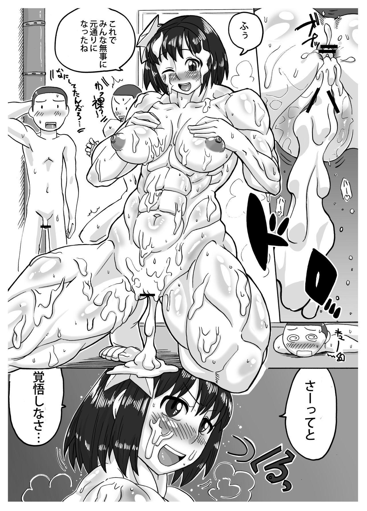 Mahou Kinniku Shoujo Six Pack 26