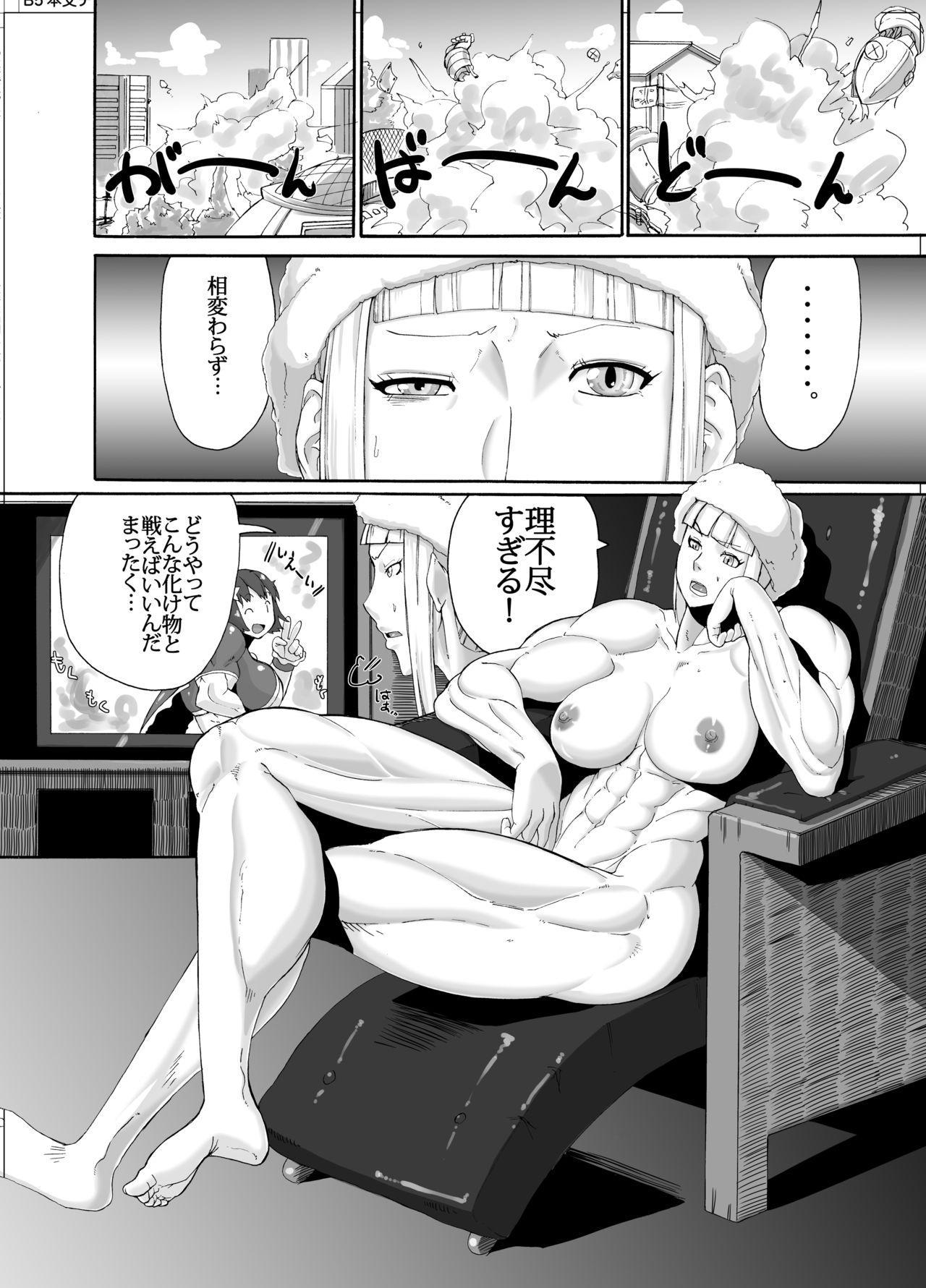 Mahou Kinniku Shoujo Six Pack 29