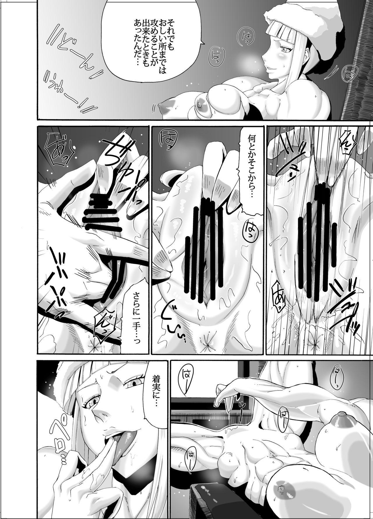 Mahou Kinniku Shoujo Six Pack 31