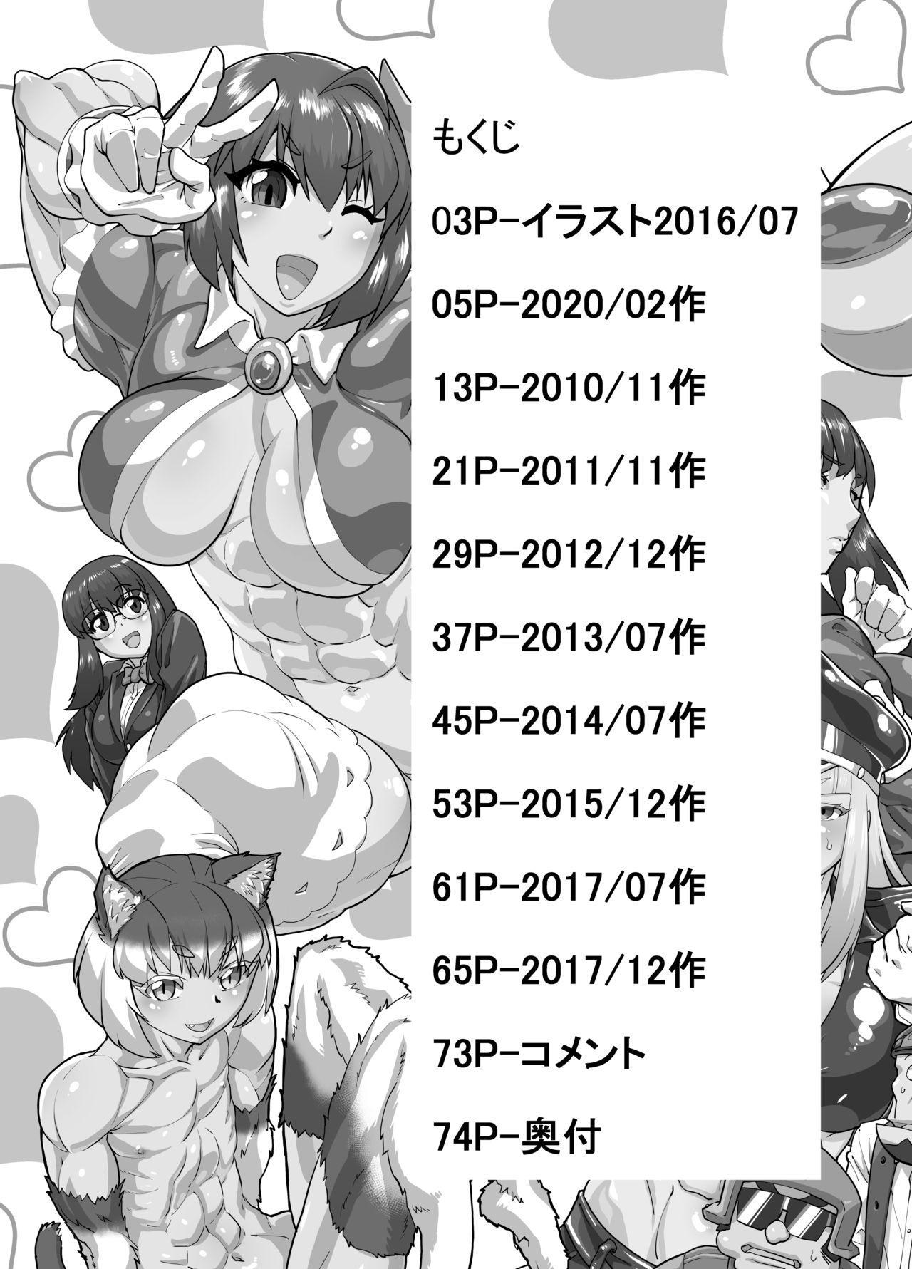Mahou Kinniku Shoujo Six Pack 3