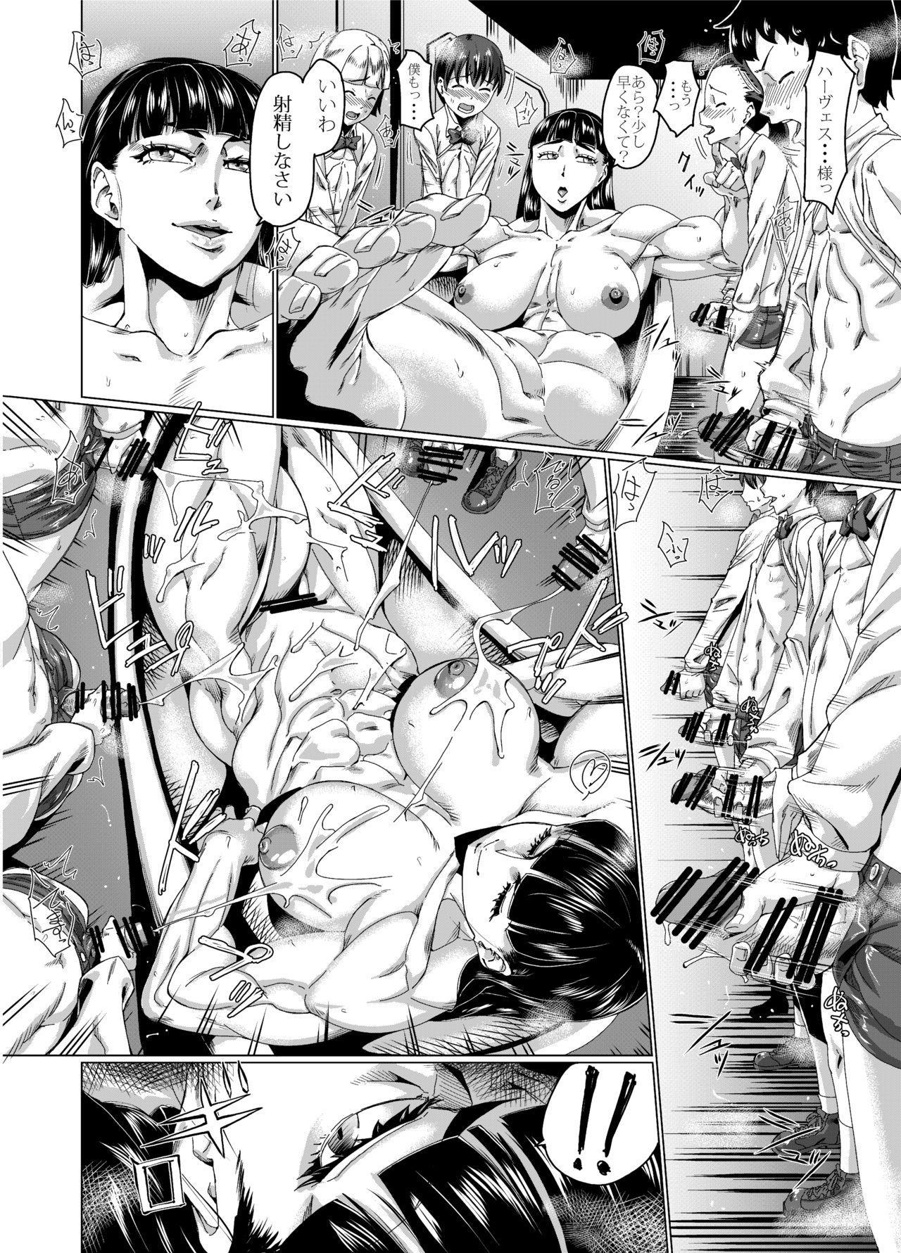 Mahou Kinniku Shoujo Six Pack 55