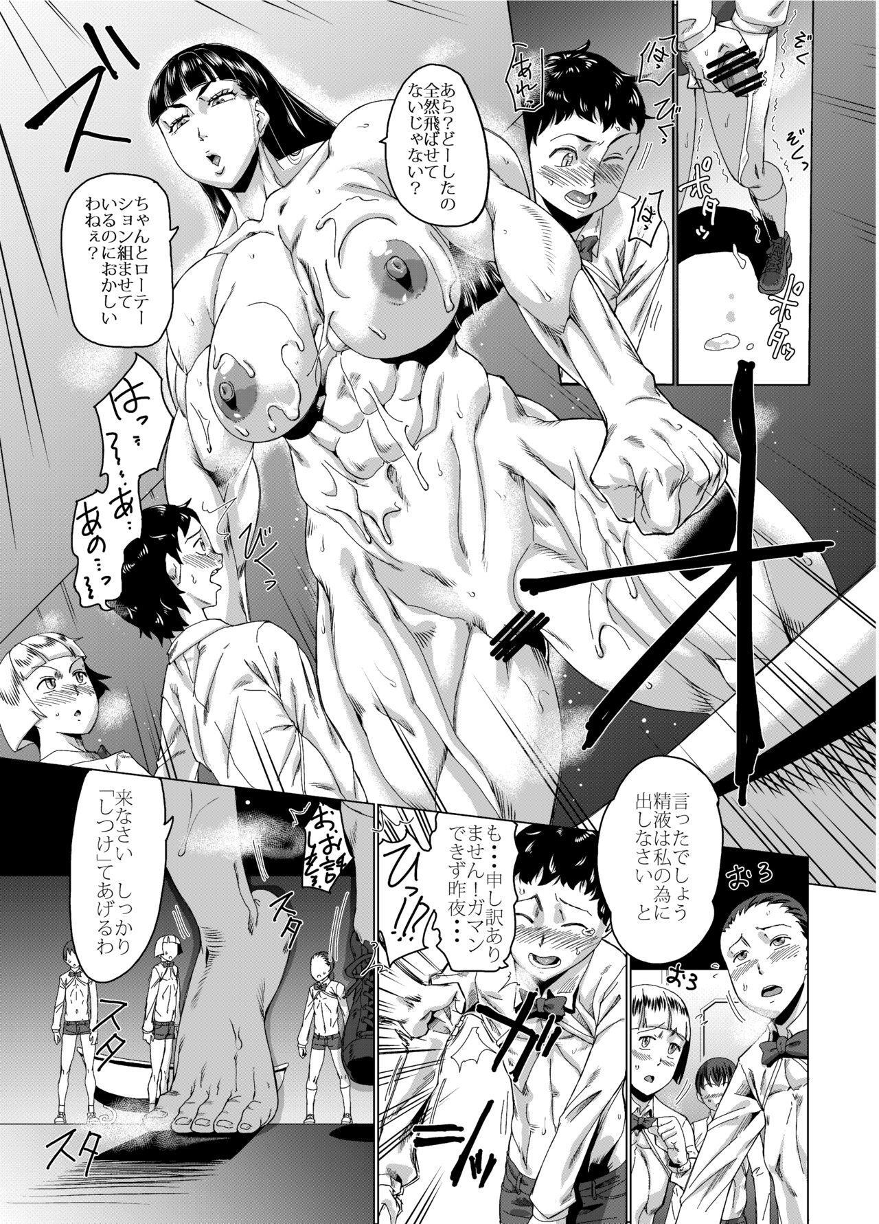 Mahou Kinniku Shoujo Six Pack 56