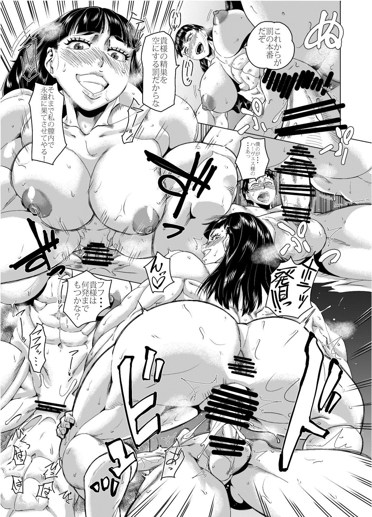 Mahou Kinniku Shoujo Six Pack 58