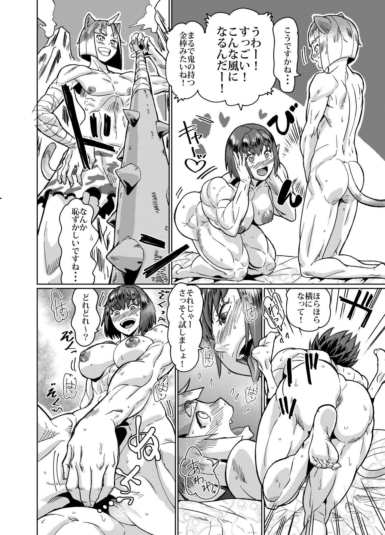 Mahou Kinniku Shoujo Six Pack 61