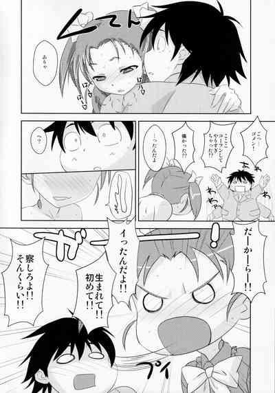 Houkago Link 4 5