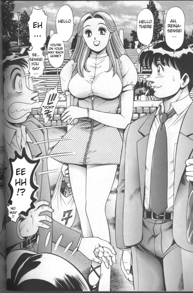 Reina sensei in bikini 102