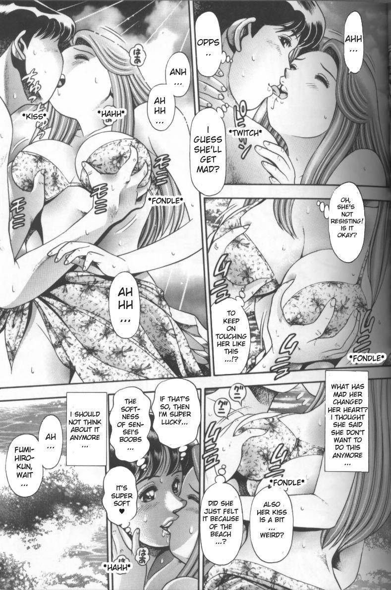 Reina sensei in bikini 129