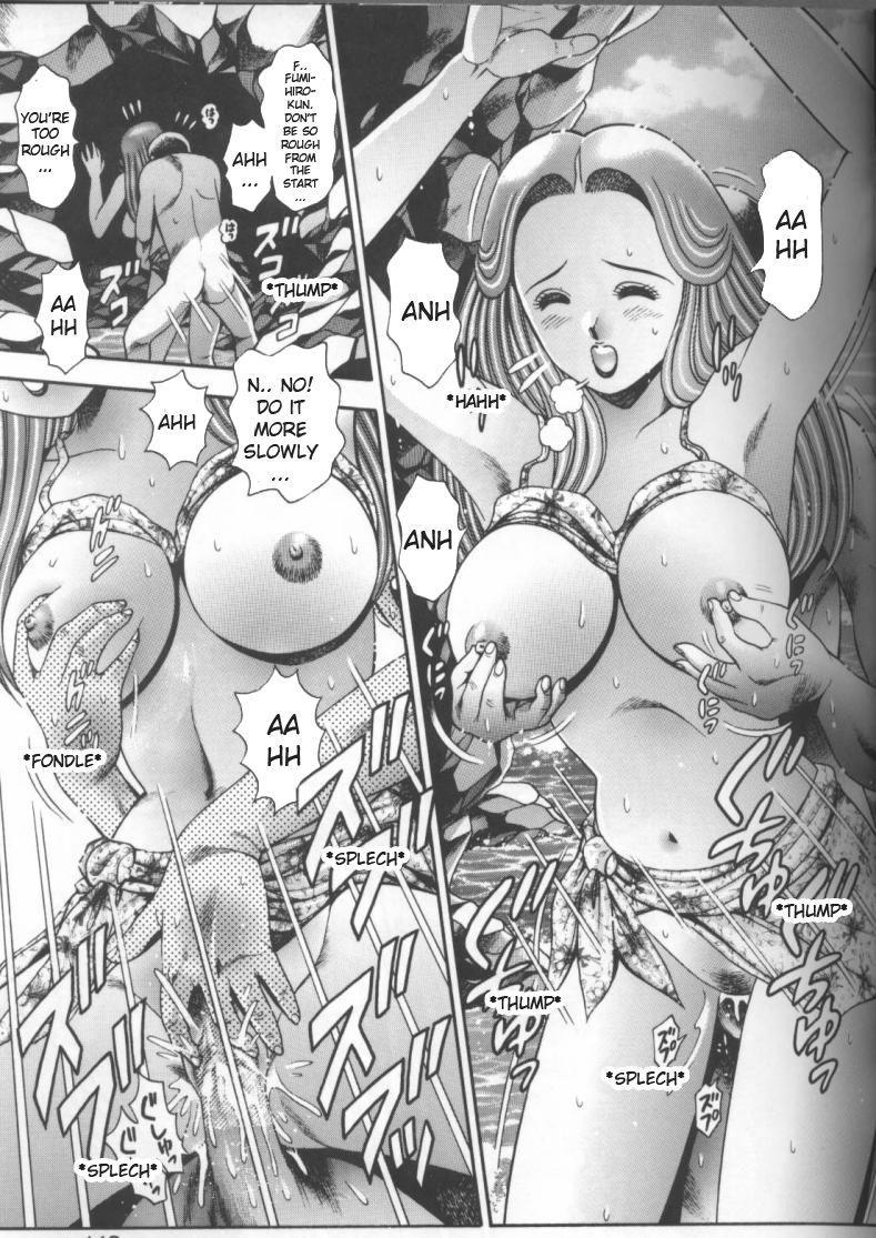Reina sensei in bikini 137