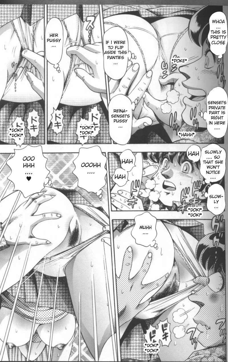 Reina sensei in bikini 59