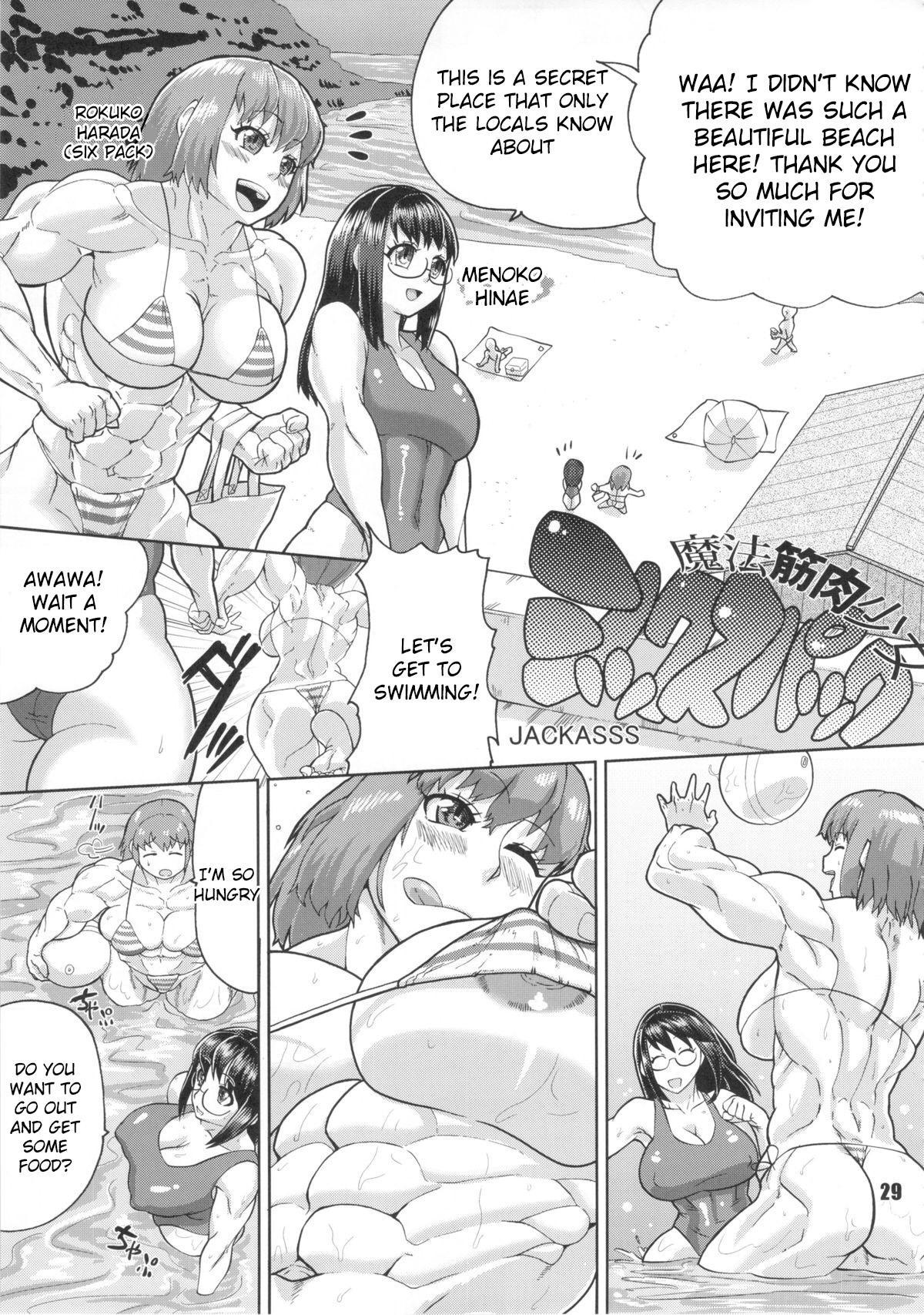 Magic Muscle Girl Six Pack / Jackasss (nWa 7th in Light Heavyweight) ENG (NEO-QUEENDOM Vol. 8) [Raknnkarscans] 0