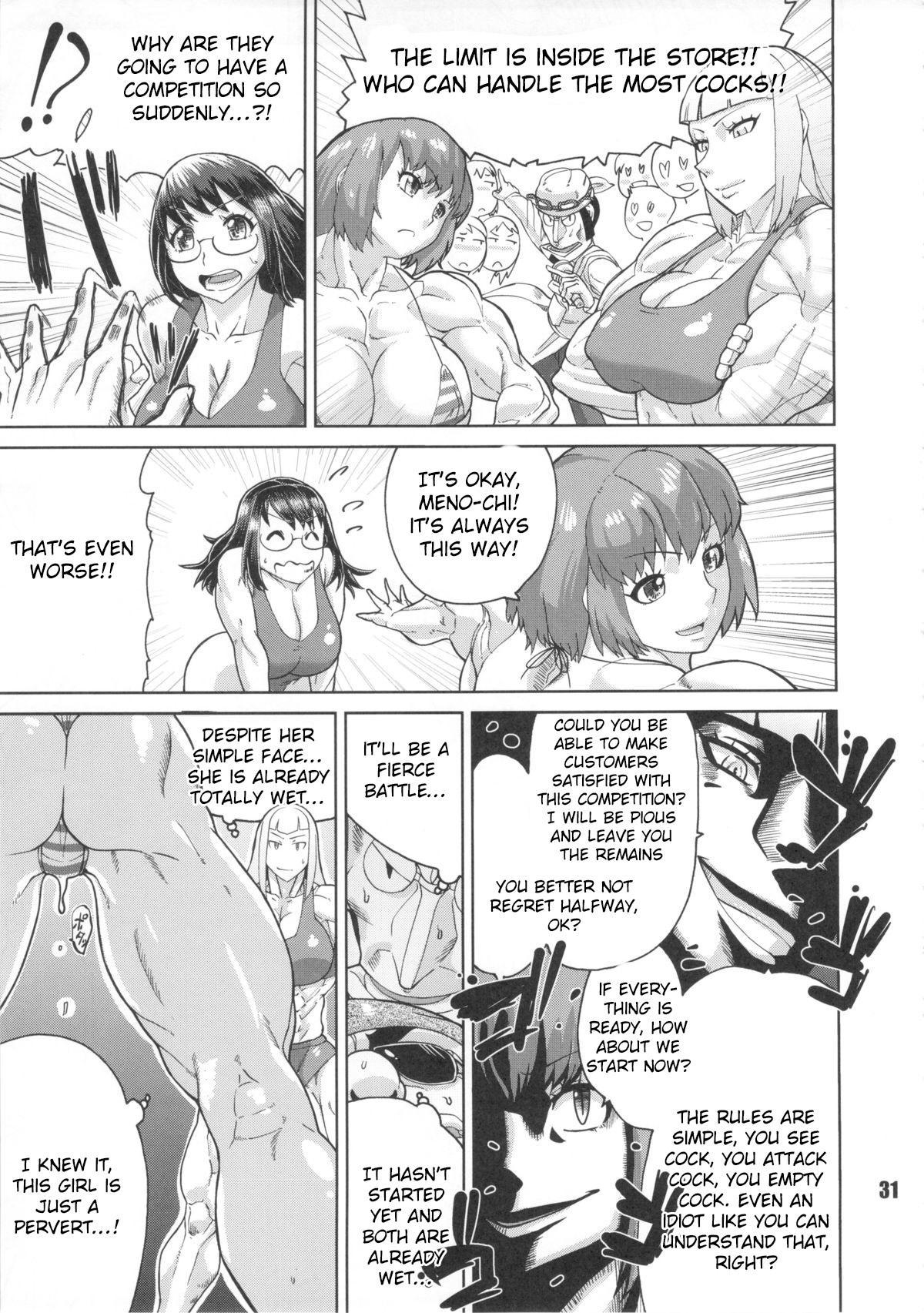Magic Muscle Girl Six Pack / Jackasss (nWa 7th in Light Heavyweight) ENG (NEO-QUEENDOM Vol. 8) [Raknnkarscans] 2
