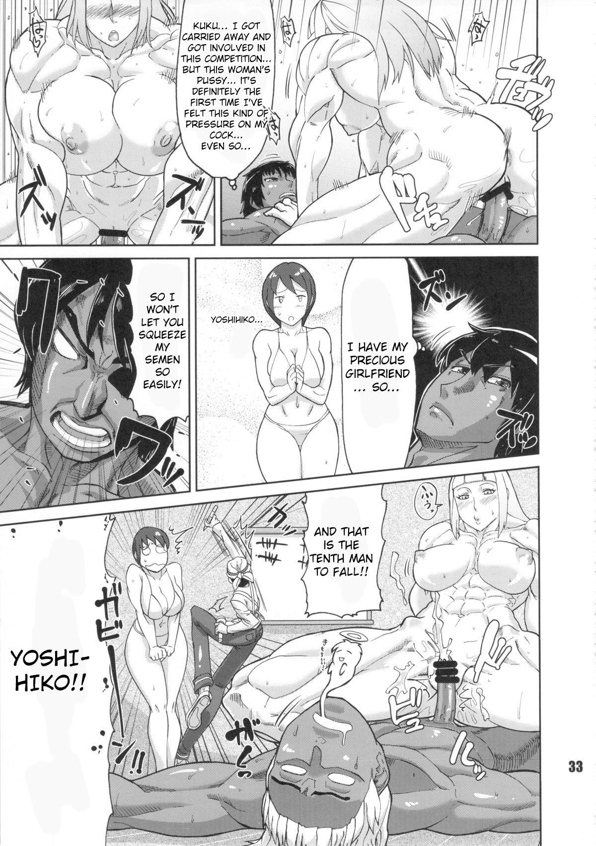 Magic Muscle Girl Six Pack / Jackasss (nWa 7th in Light Heavyweight) ENG (NEO-QUEENDOM Vol. 8) [Raknnkarscans] 4