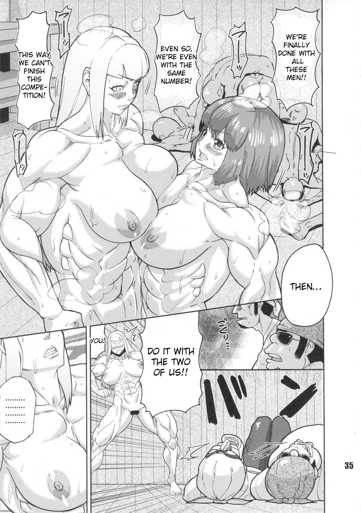 Magic Muscle Girl Six Pack / Jackasss (nWa 7th in Light Heavyweight) ENG (NEO-QUEENDOM Vol. 8) [Raknnkarscans] 6