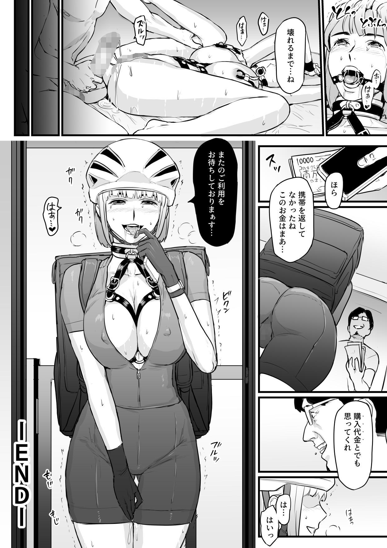 Onna Haitatsuin ga Claim Kyaku ni Choukyou Sareru Hanashi 24