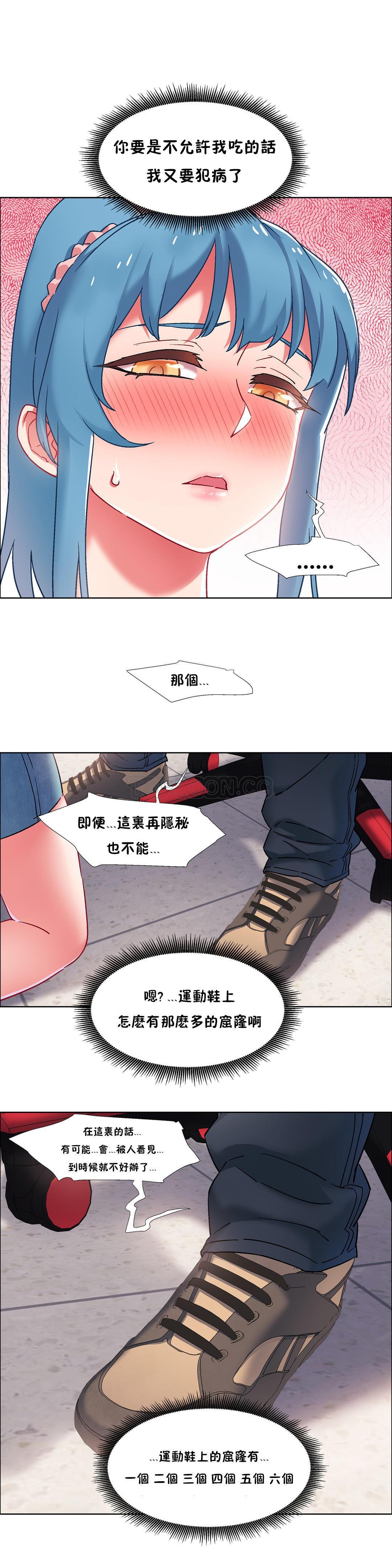 [Studio Wannabe] Rental Girls | 出租女郎 Ch. 33-58 [Chinese]  第二季 完结 109