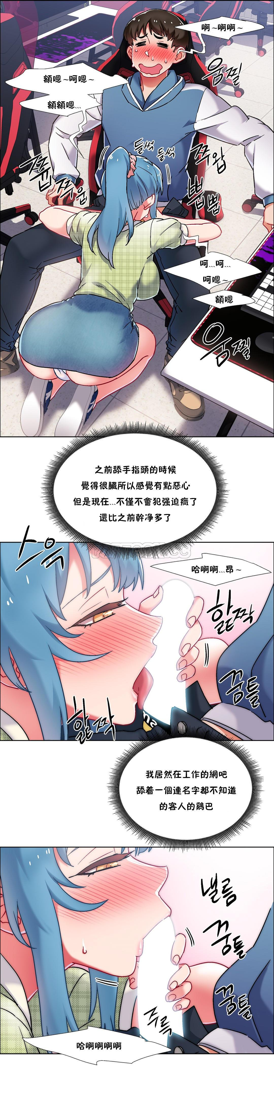 [Studio Wannabe] Rental Girls | 出租女郎 Ch. 33-58 [Chinese]  第二季 完结 116