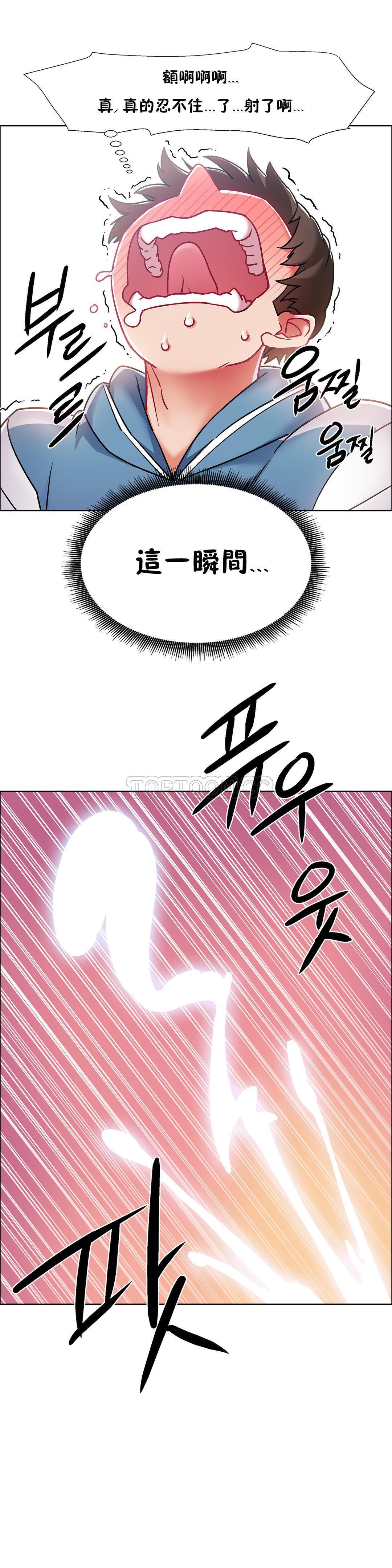 [Studio Wannabe] Rental Girls | 出租女郎 Ch. 33-58 [Chinese]  第二季 完结 118