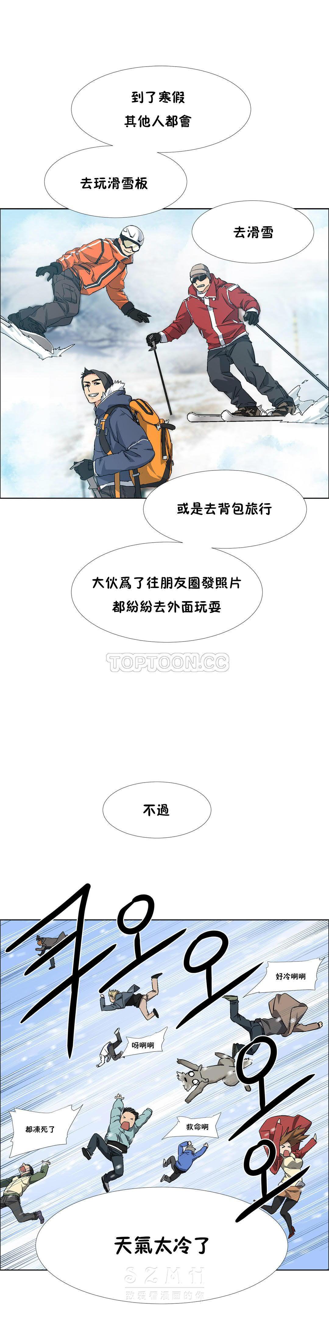 [Studio Wannabe] Rental Girls | 出租女郎 Ch. 33-58 [Chinese]  第二季 完结 11