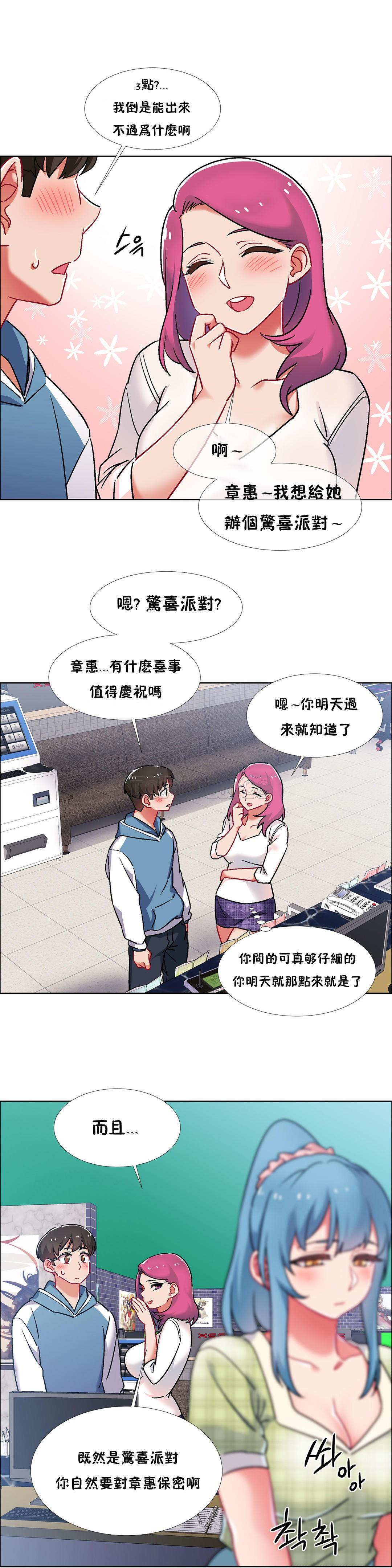 [Studio Wannabe] Rental Girls | 出租女郎 Ch. 33-58 [Chinese]  第二季 完结 147