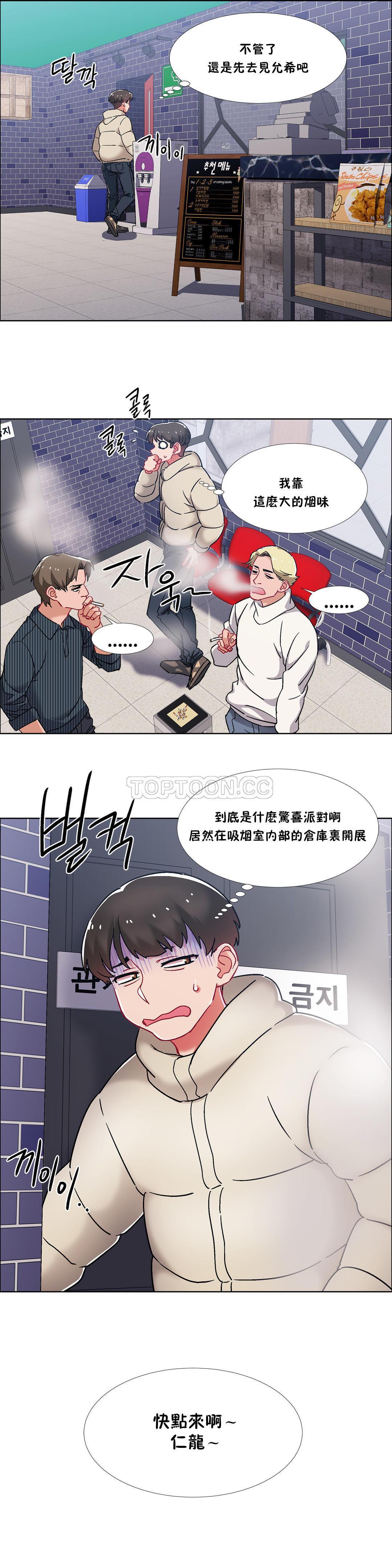 [Studio Wannabe] Rental Girls | 出租女郎 Ch. 33-58 [Chinese]  第二季 完结 157