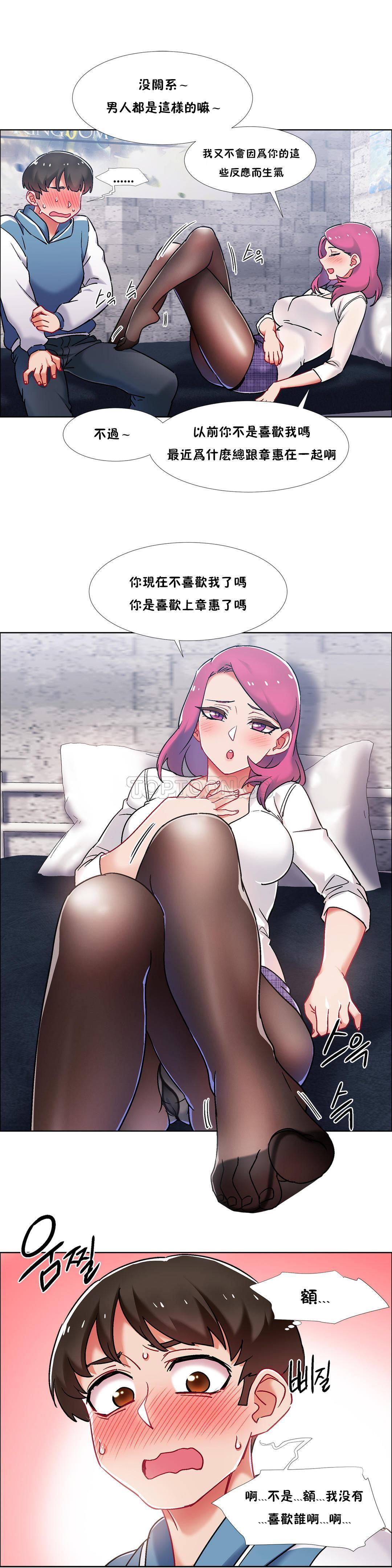 [Studio Wannabe] Rental Girls | 出租女郎 Ch. 33-58 [Chinese]  第二季 完结 163