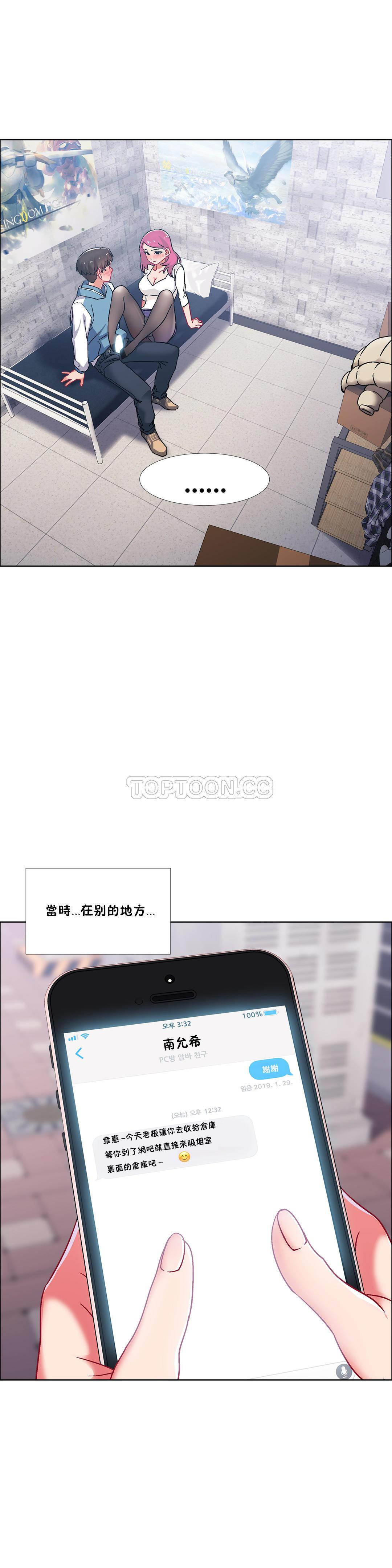 [Studio Wannabe] Rental Girls | 出租女郎 Ch. 33-58 [Chinese]  第二季 完结 171
