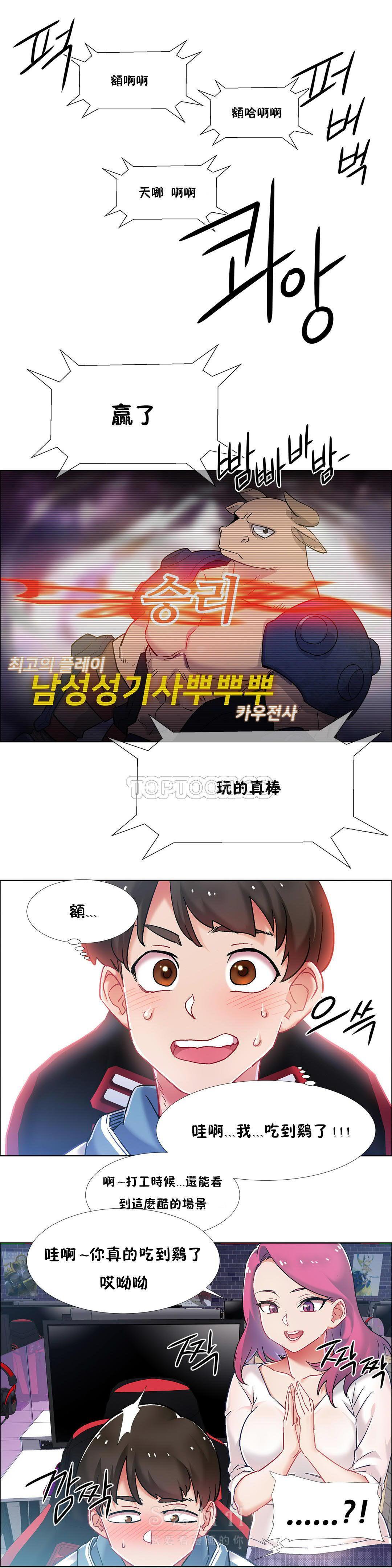 [Studio Wannabe] Rental Girls | 出租女郎 Ch. 33-58 [Chinese]  第二季 完结 18