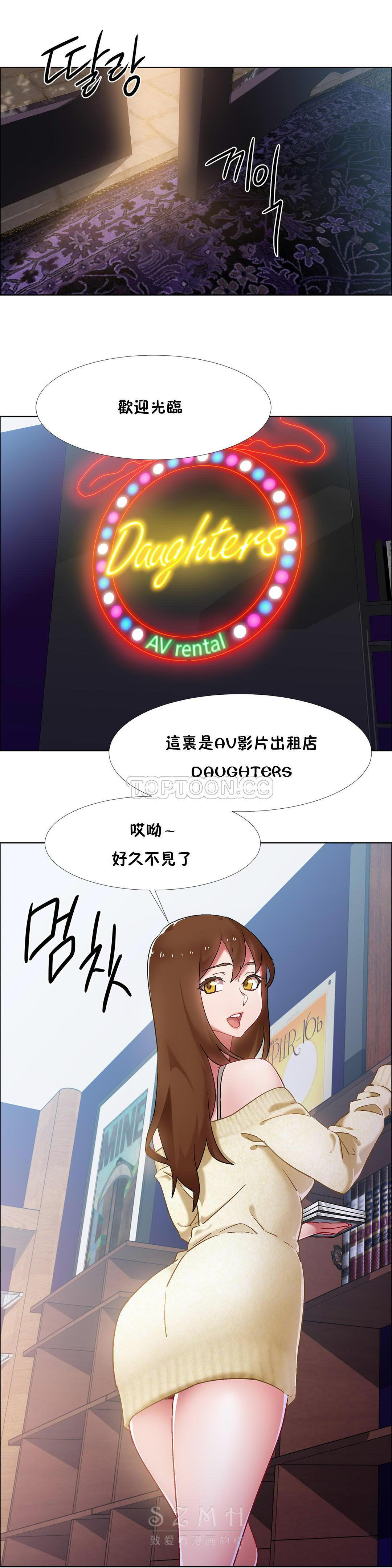 [Studio Wannabe] Rental Girls | 出租女郎 Ch. 33-58 [Chinese]  第二季 完结 1
