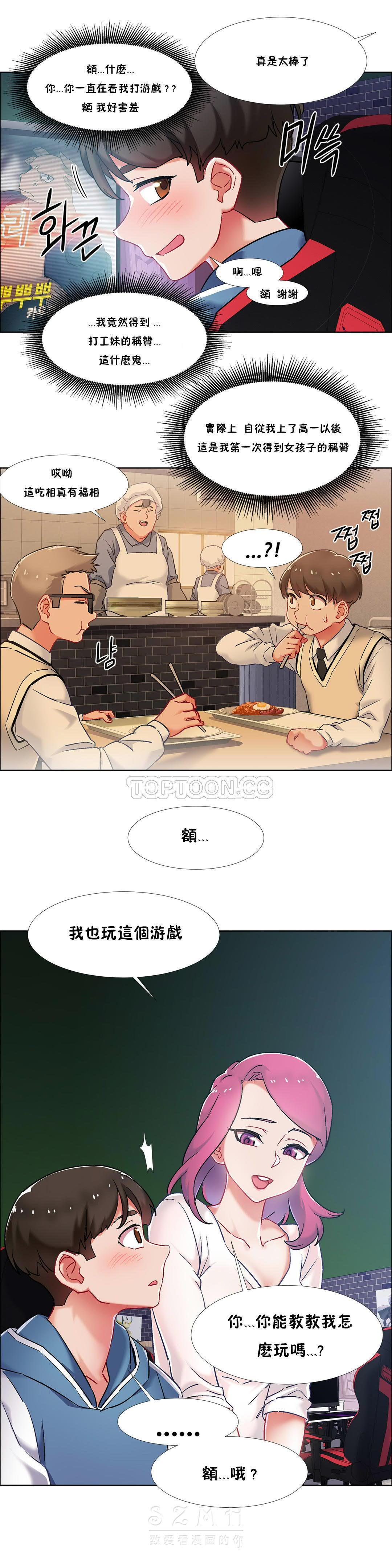 [Studio Wannabe] Rental Girls | 出租女郎 Ch. 33-58 [Chinese]  第二季 完结 19