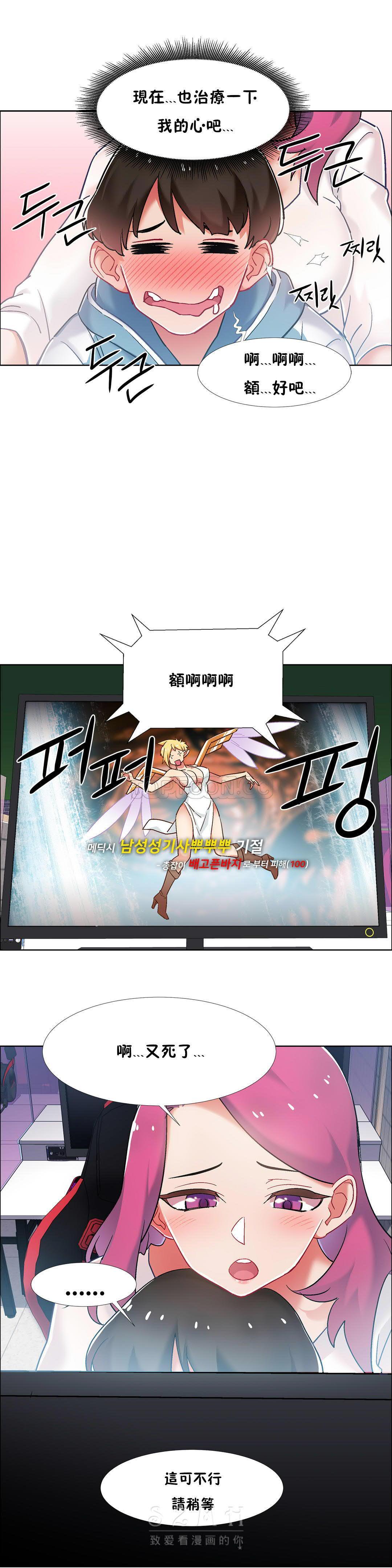 [Studio Wannabe] Rental Girls | 出租女郎 Ch. 33-58 [Chinese]  第二季 完结 22