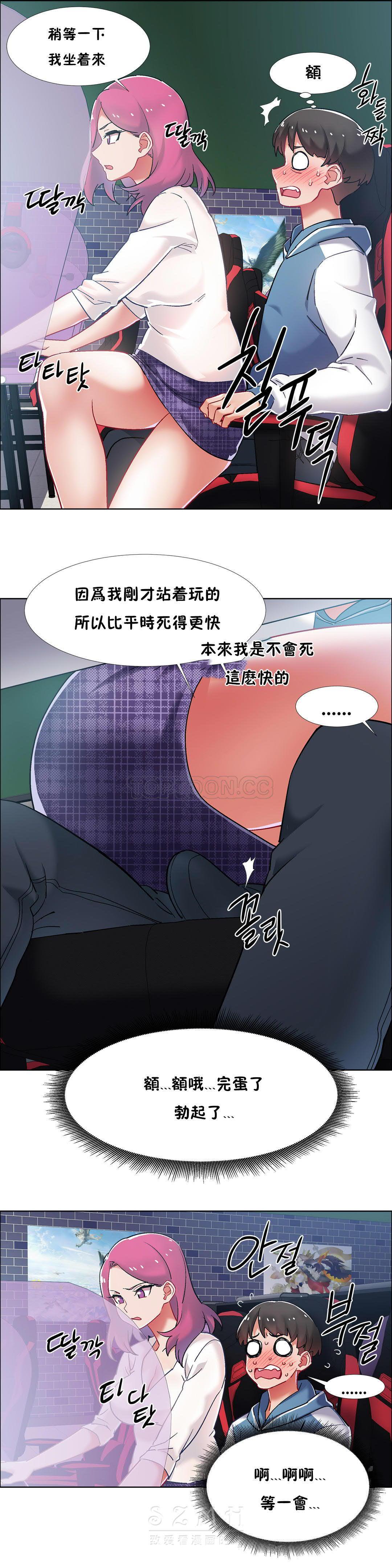 [Studio Wannabe] Rental Girls | 出租女郎 Ch. 33-58 [Chinese]  第二季 完结 23