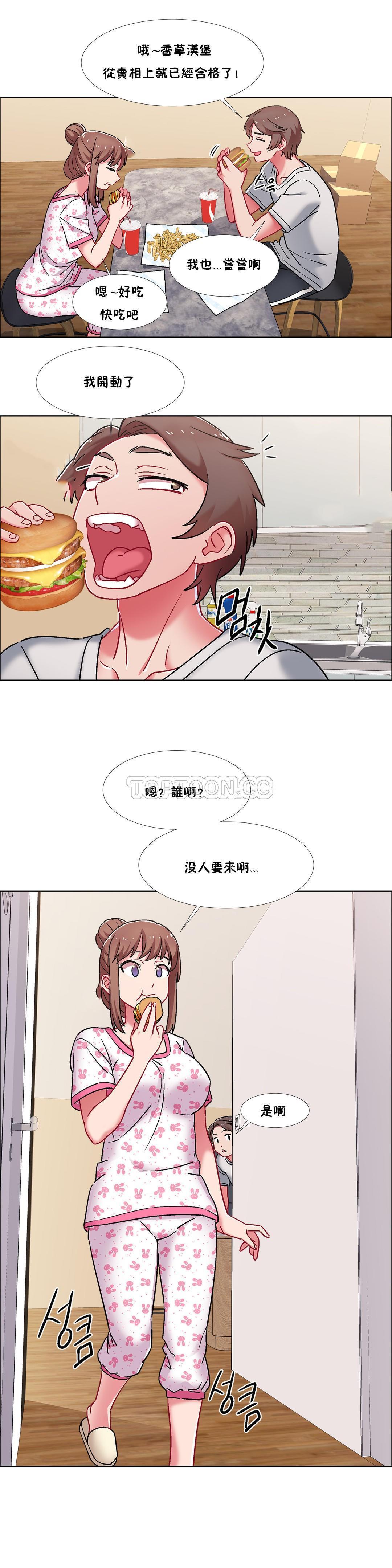 [Studio Wannabe] Rental Girls | 出租女郎 Ch. 33-58 [Chinese]  第二季 完结 240