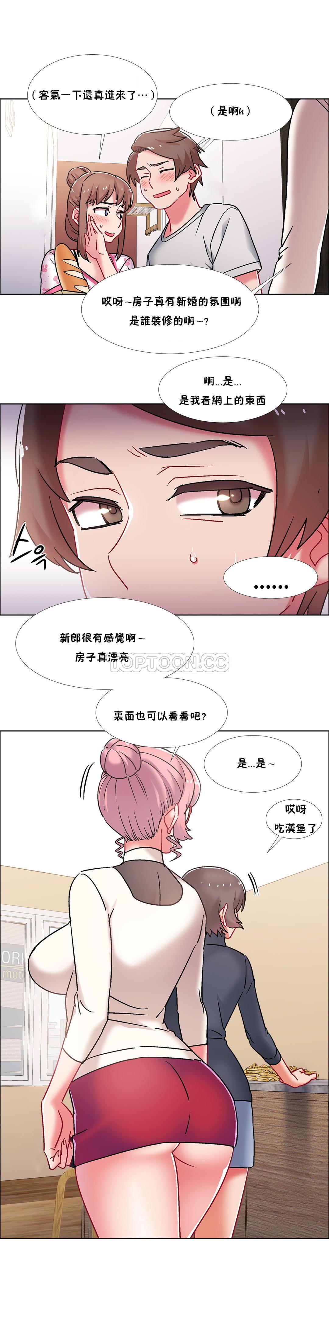 [Studio Wannabe] Rental Girls | 出租女郎 Ch. 33-58 [Chinese]  第二季 完结 249