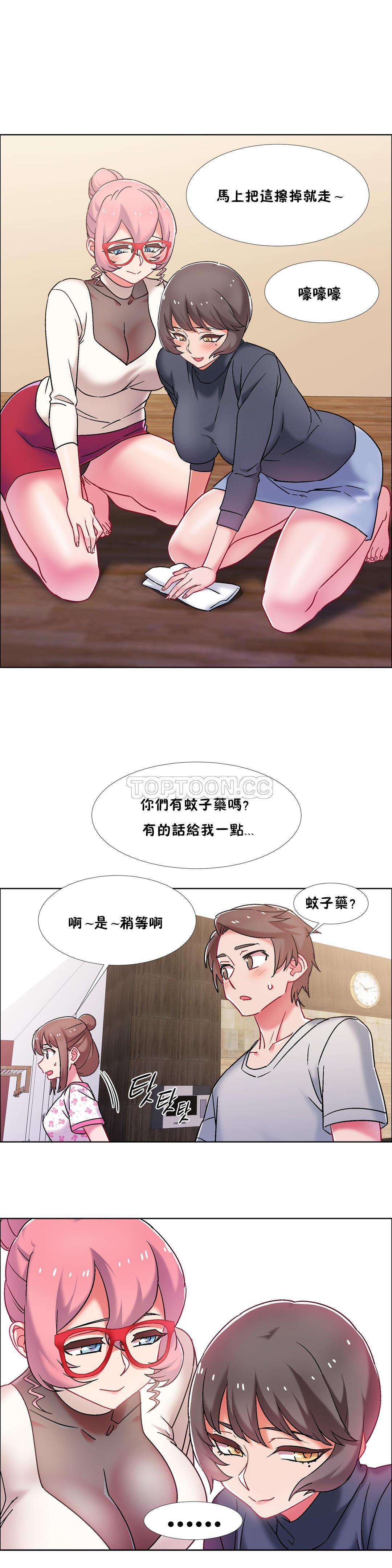 [Studio Wannabe] Rental Girls | 出租女郎 Ch. 33-58 [Chinese]  第二季 完结 253