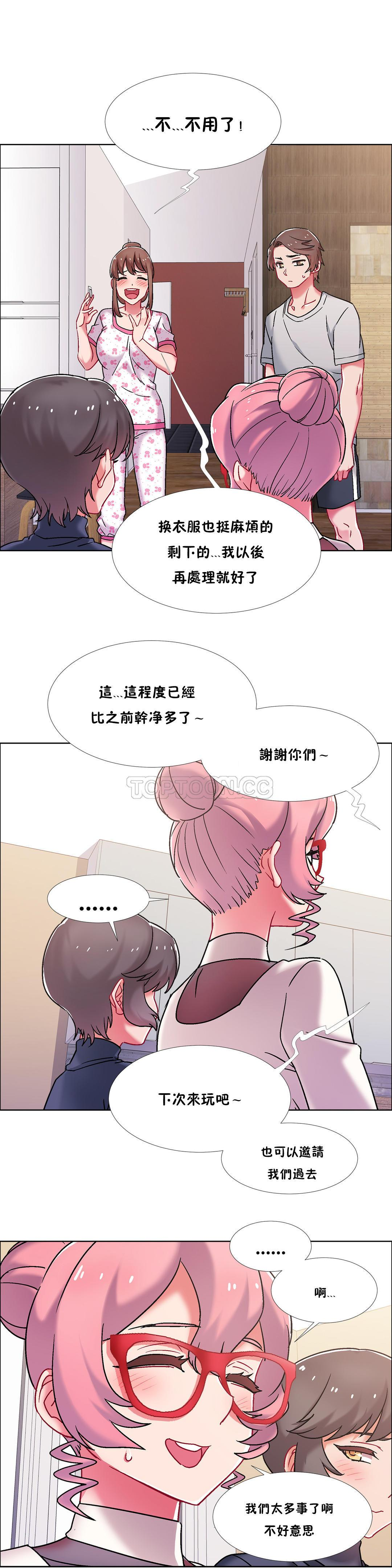 [Studio Wannabe] Rental Girls | 出租女郎 Ch. 33-58 [Chinese]  第二季 完结 260