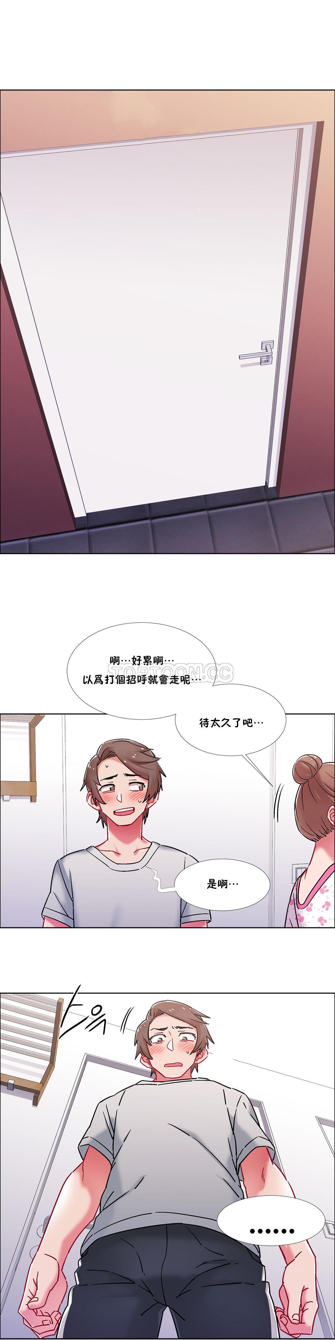 [Studio Wannabe] Rental Girls | 出租女郎 Ch. 33-58 [Chinese]  第二季 完结 264