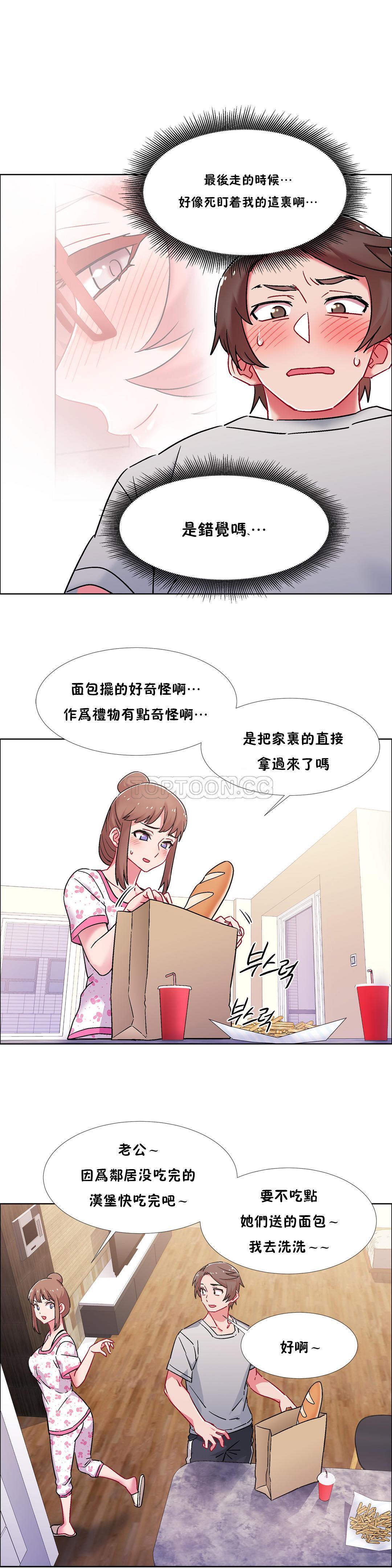[Studio Wannabe] Rental Girls | 出租女郎 Ch. 33-58 [Chinese]  第二季 完结 265