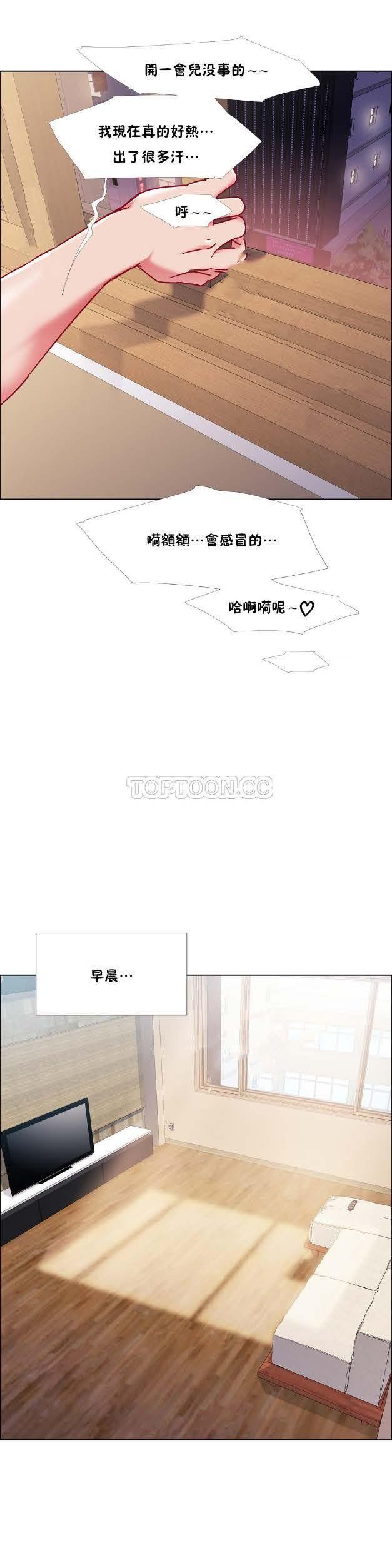 [Studio Wannabe] Rental Girls | 出租女郎 Ch. 33-58 [Chinese]  第二季 完结 283
