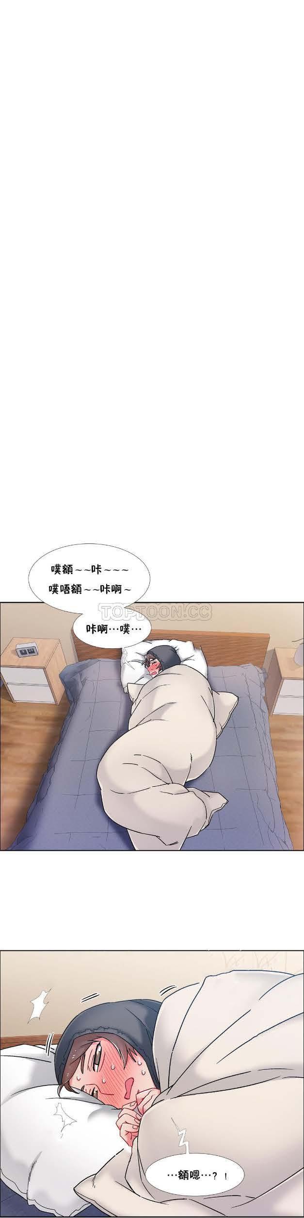 [Studio Wannabe] Rental Girls | 出租女郎 Ch. 33-58 [Chinese]  第二季 完结 287