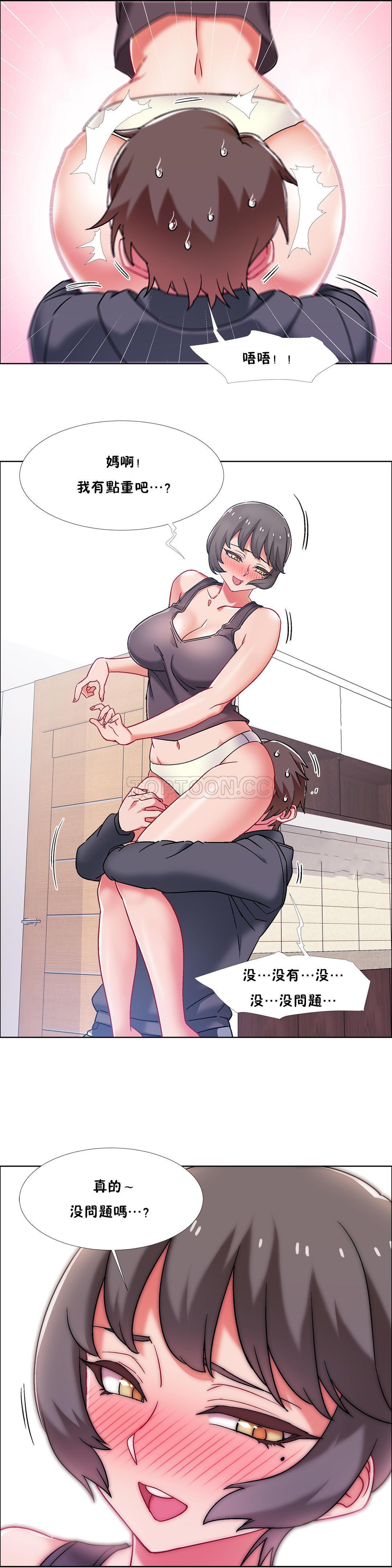 [Studio Wannabe] Rental Girls | 出租女郎 Ch. 33-58 [Chinese]  第二季 完结 308