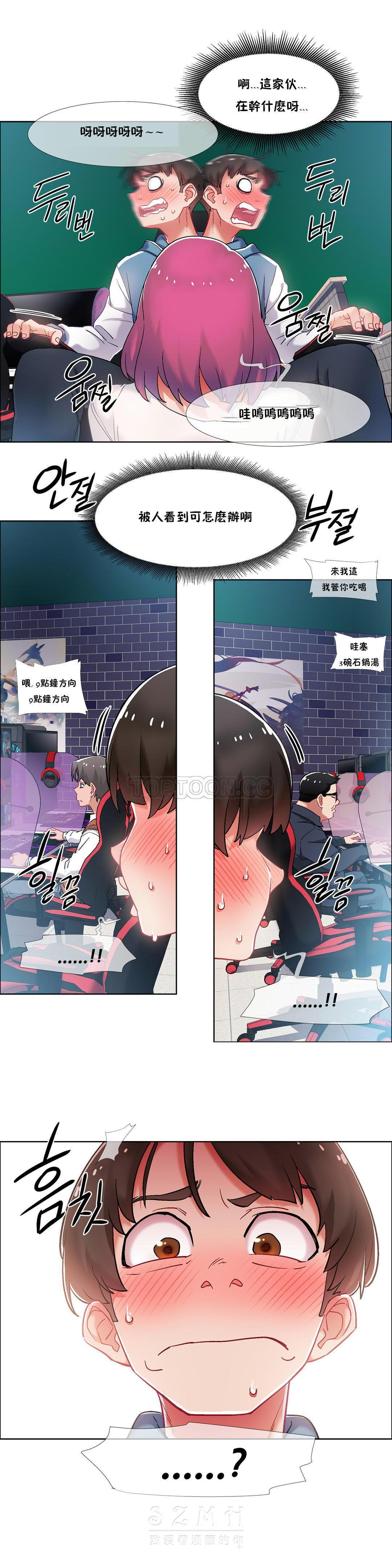 [Studio Wannabe] Rental Girls | 出租女郎 Ch. 33-58 [Chinese]  第二季 完结 30