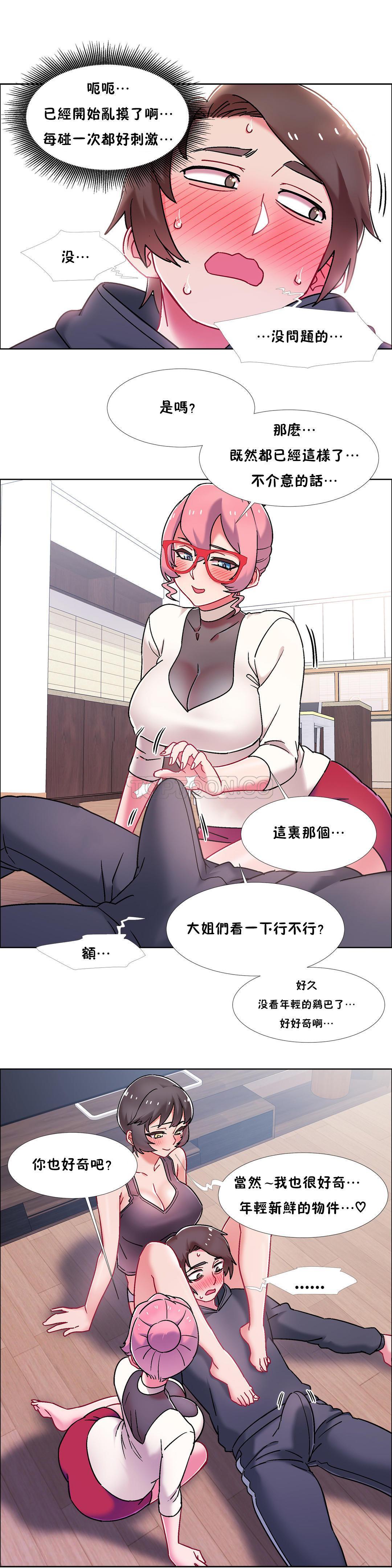 [Studio Wannabe] Rental Girls | 出租女郎 Ch. 33-58 [Chinese]  第二季 完结 333
