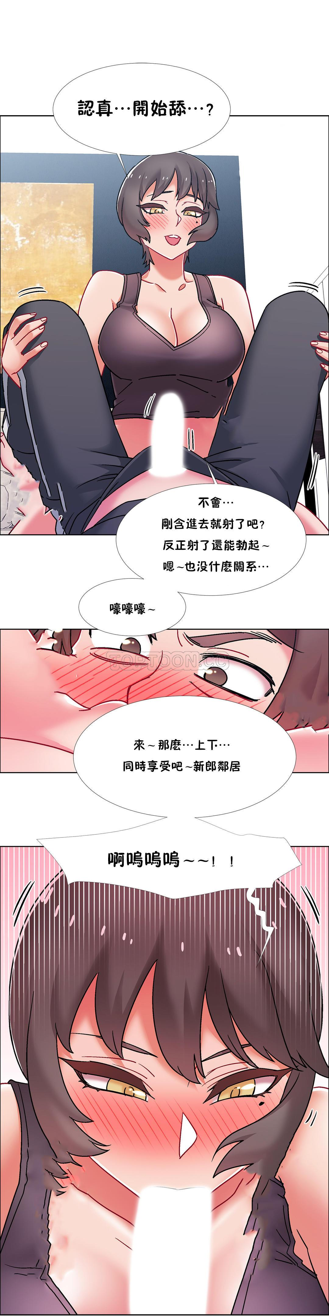 [Studio Wannabe] Rental Girls | 出租女郎 Ch. 33-58 [Chinese]  第二季 完结 352