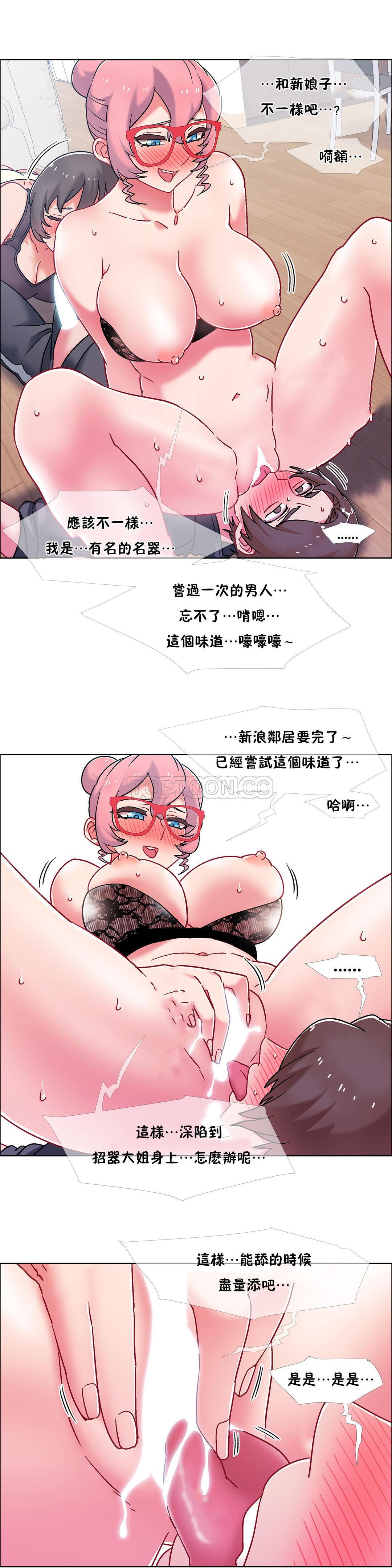 [Studio Wannabe] Rental Girls | 出租女郎 Ch. 33-58 [Chinese]  第二季 完结 360